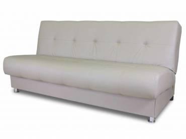 Диван-кровать «Гамма БП» экокожа беж (S-series)